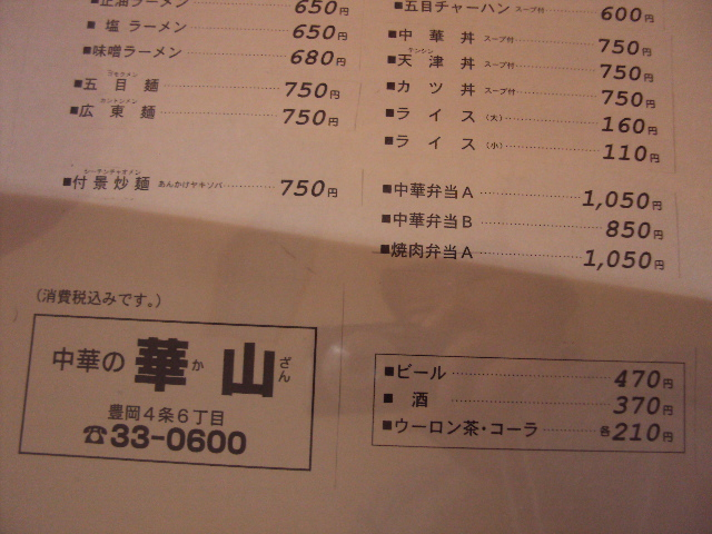 DSC07228.jpg