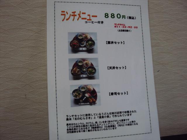 DSC07434.jpg