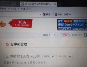 DSCF7013_convert_20150605111711_2015060511175317f.jpg