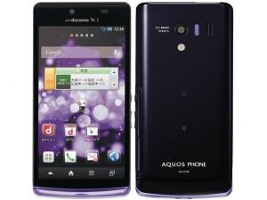 AQUOS_PHONE_ex_SH-04E.jpg