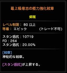 20150130052341d63.png