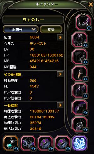 りおべるじゅ5