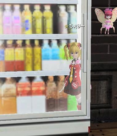 冷蔵庫なう