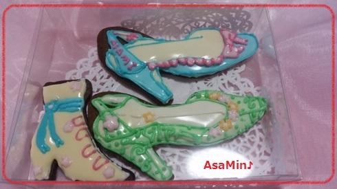 2015-3shoes-asamin.jpg