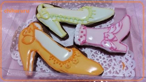 2015-3shoes-chi.jpg