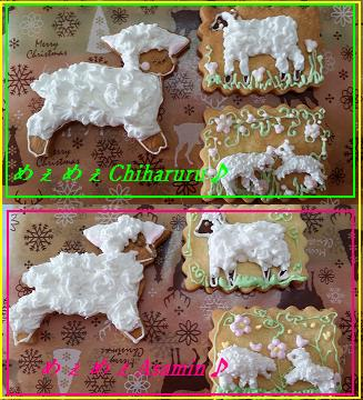 20150124sugar-sheep.jpg