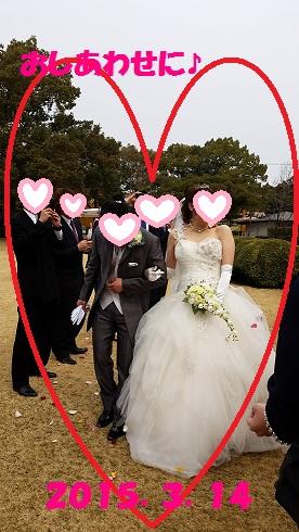 20150314wedding.jpg