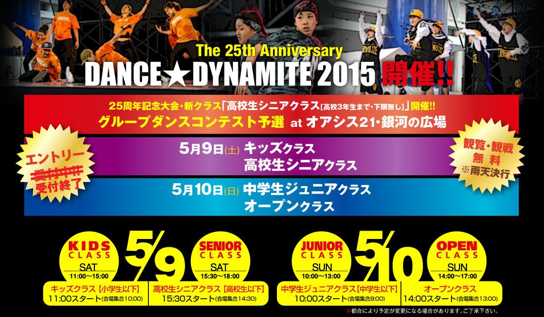 top_img_20150504.jpg