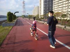 NCM_3036.jpg