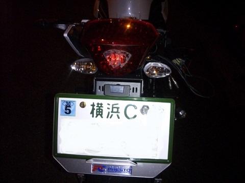 DSC_2455.jpg