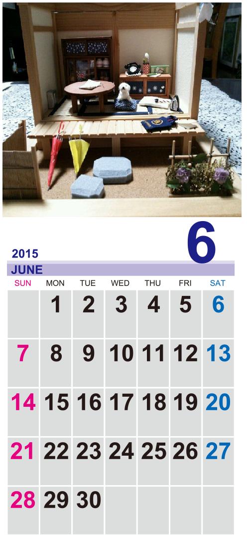 カレンダー6月縦
