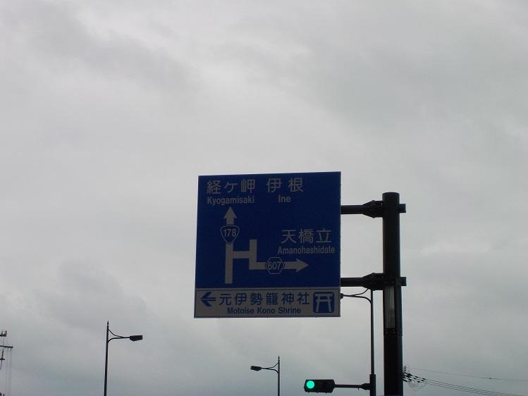 046a.jpg