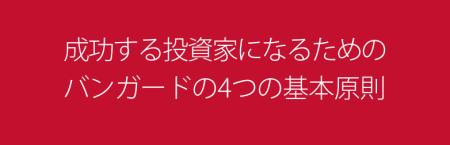 SnapCrab_NoName_2015-1-13_6-59-13_No-00.png