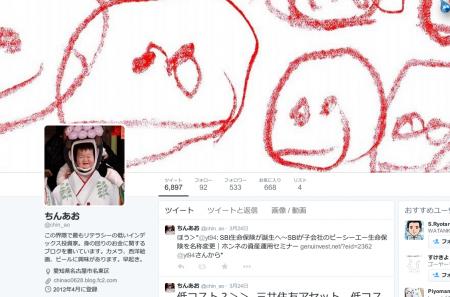 SnapCrab_NoName_2015-3-30_6-20-28_No-00.png
