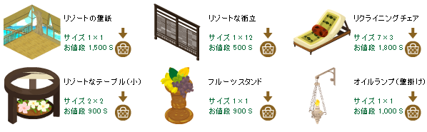 20150531-2majika.png