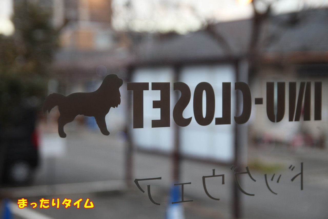 0124JT
