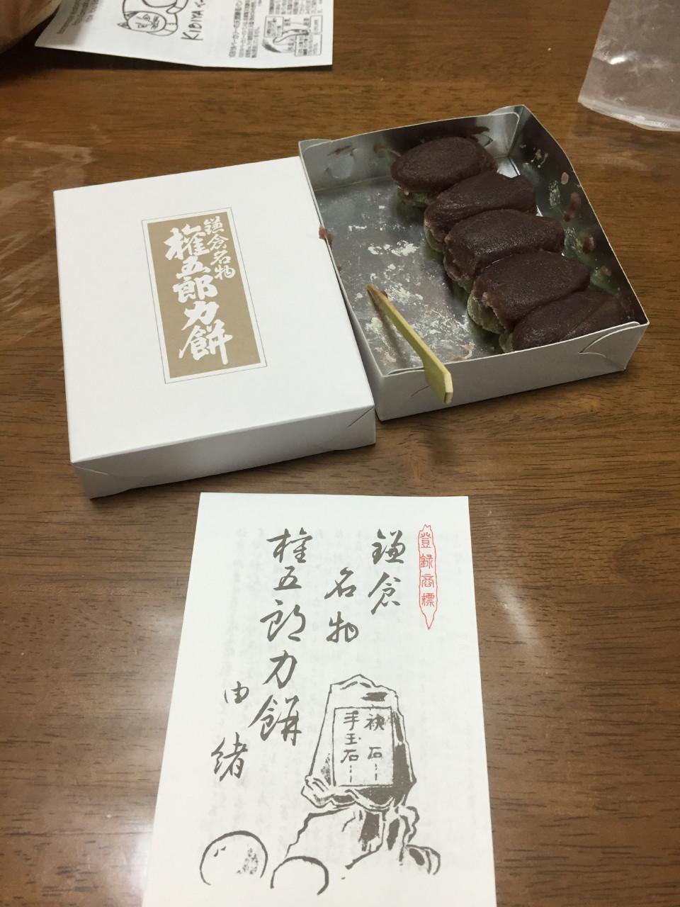 0411鎌倉さんぽ