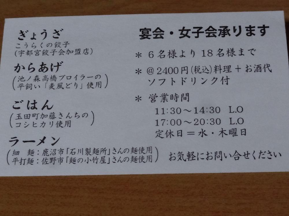 DSC04376.jpg