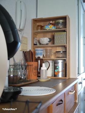 コーヒー棚 after