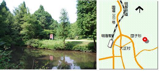 大正村マップ