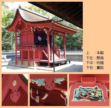 戸部神社A
