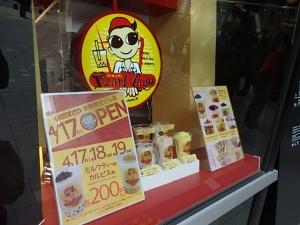 P4161225 201504新宿