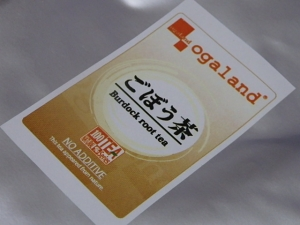 P4180003 201505ごぼう茶