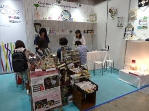 P4251690日本ホビーショー