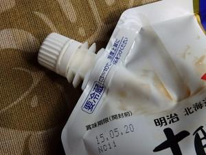 P523099649回RSP in 白金台