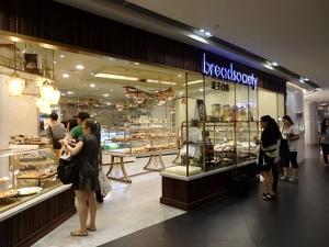 P4300075 201504シンガポール