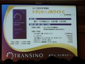 P5080495  RSP49