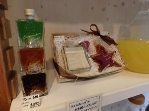 P4281826 フォムファス代官山店