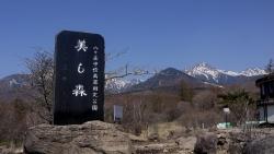 201504026_八ヶ岳1