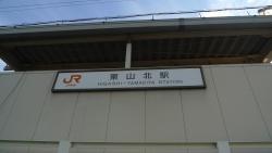 20150523_東山北-大倉1
