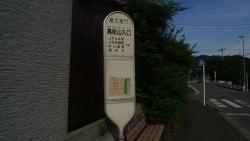20150523_東山北-大倉2