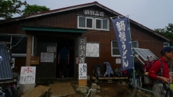 20150523_東山北-大倉21