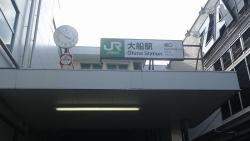 20150606_大船循環18
