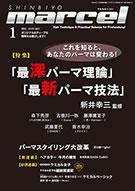 cover_2015031110322217a.jpg