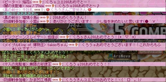 yue200 2014-07-30 21-43-09-605