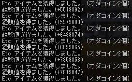 bandicam 2014-12-05 23-22-02-484
