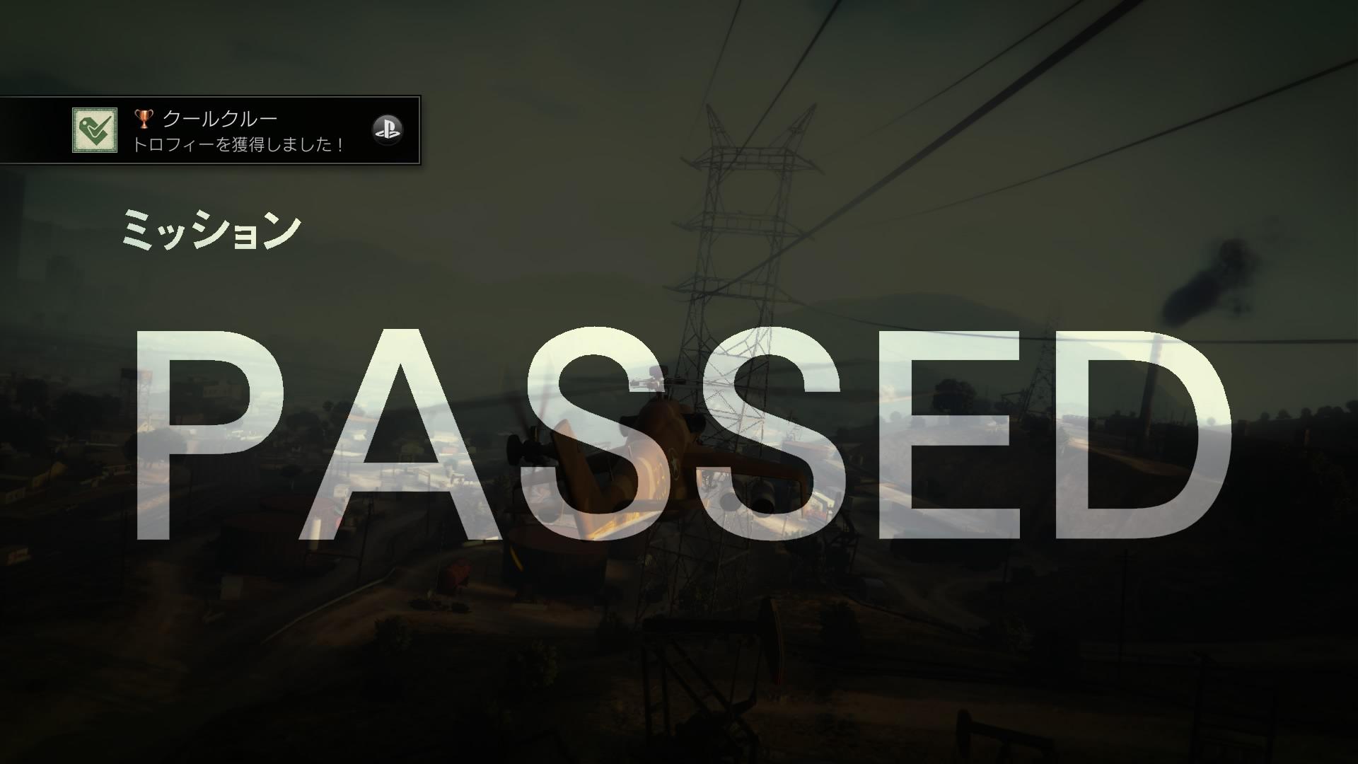Grand Theft Auto V_20150617020236