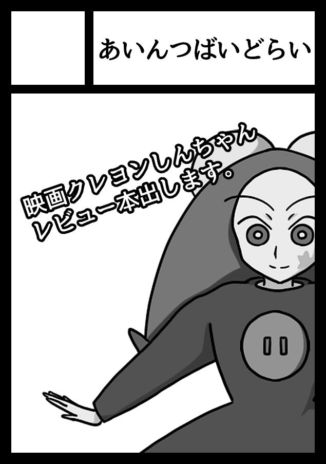 カット4dg