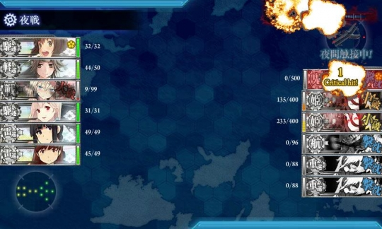 E-5甲最終形態雪風カットイン