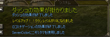 pnd_20150515_223316.jpg