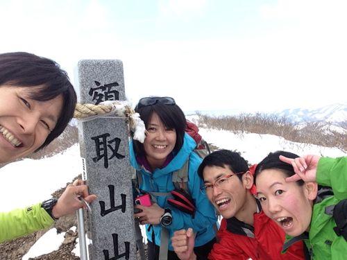 3額取山山頂にて