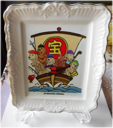 絵皿ーゴールデン七福神
