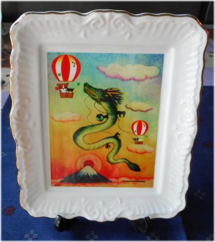 絵皿ー龍とチワワ
