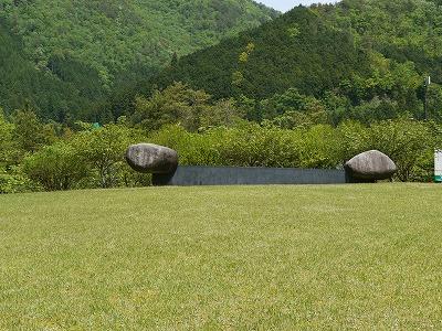 みのり館 (1)