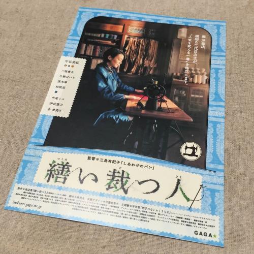 にょ1_convert_20150213044827