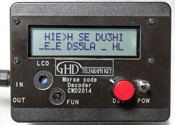 高速でパイルアップを捌いていたDX局。Eや_ が多くなった。速度表示も30WPMを超え「HI」と表示